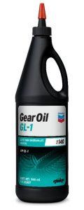 Gear Oil (Antiguo Thuban) SAE 140